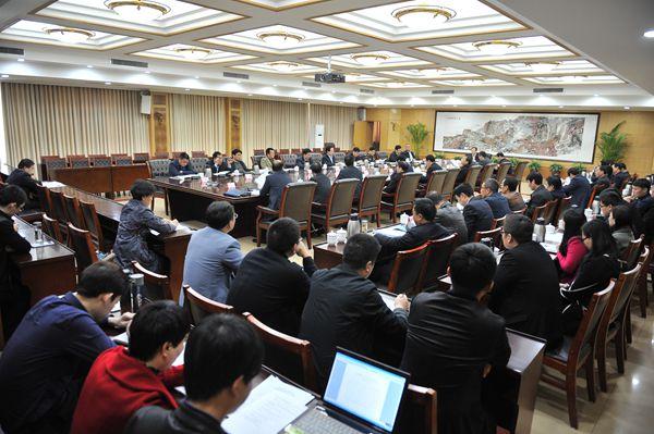 市政府召开第11次常务会议