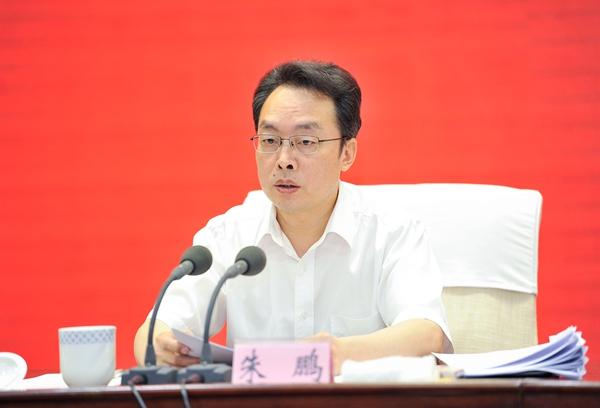市委副书记、市长朱鹏出席会议并讲话。 记者 闫鑫 摄.jpg