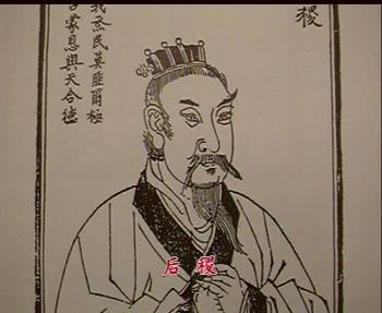Hou Ji