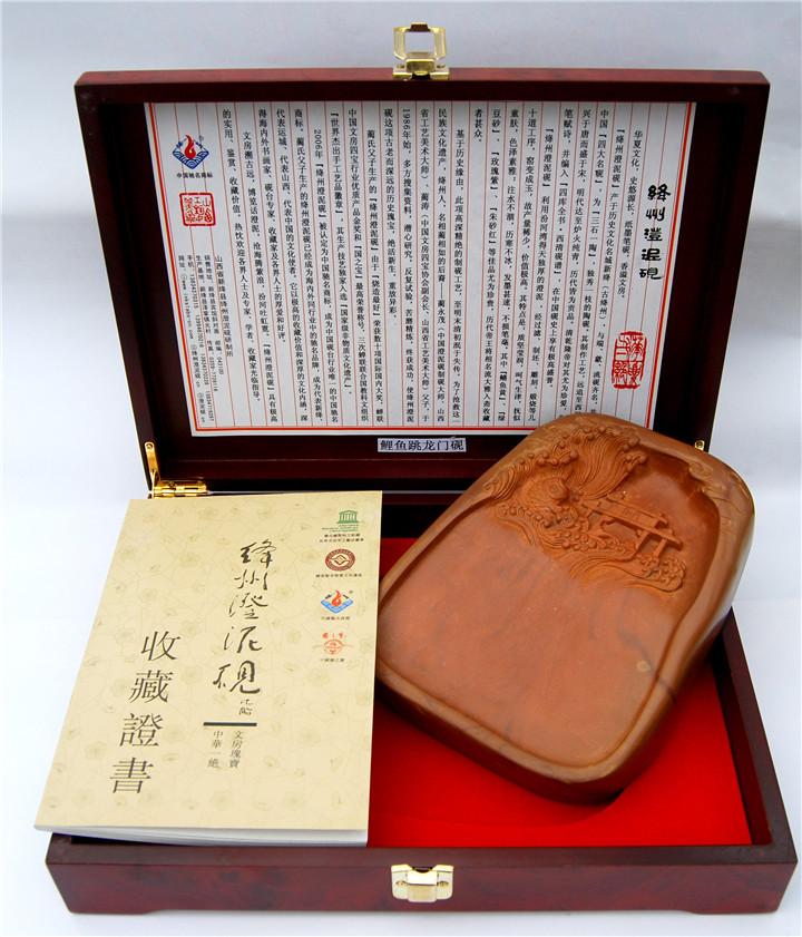 国家级非物质文化遗产代表性项目——绛州澄泥砚制作技艺.JPG